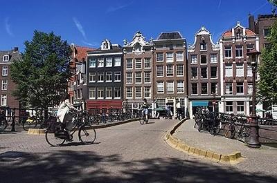 Amsterdam... et ses vélos !