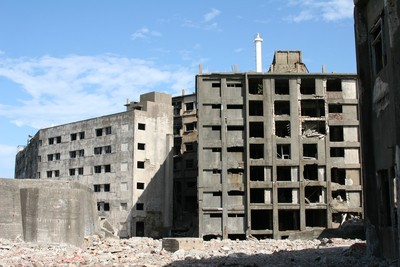 hashima