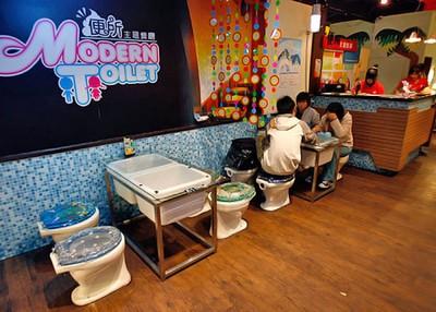 Intérieur d'un Modern Toilet de Taiwan