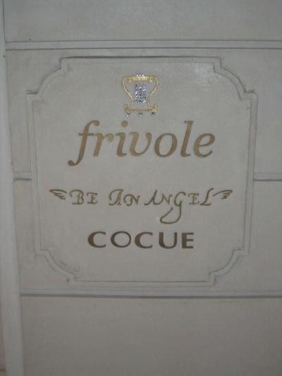 Frivole cocue