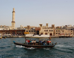 Photo Dubai Creek